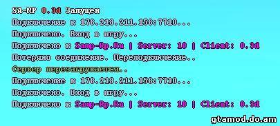 Русификатор SA-MP 0.3d