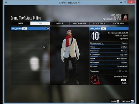 При подключении к GTA 5 Online пустые сессии - что делать