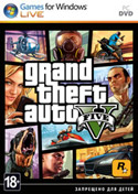 GTA 0 папочка игры