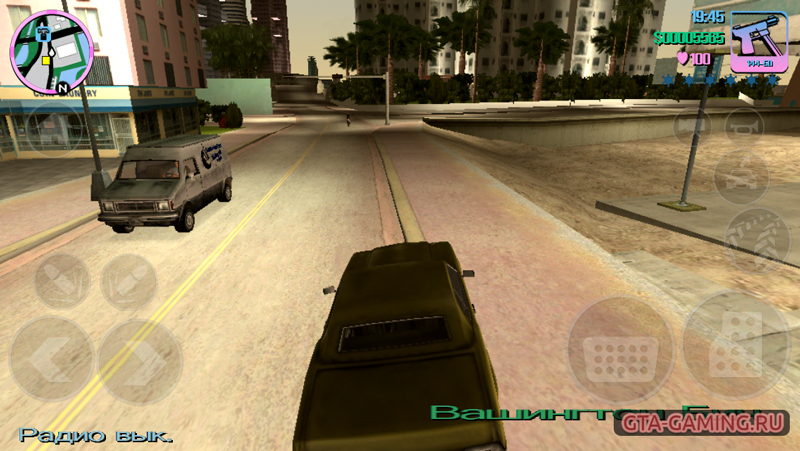 Vice City 1.03 Apk Download